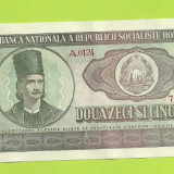 Bancnota 25 lei 1966 seria A0124-..836 - Bancnota romaneasca