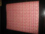 COALA TIMBRE REGELE MIHAI 1945-1947 20 LEI, Nestampilat
