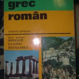 Ghid de conversatie grec roman