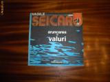 Disc vinil LP Vasile Seicaru Aruncarea in valuri