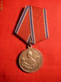 MEDALIA PENTRU POMPIERI - URSS, Europa