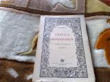 Gh. Oprescu Grafica Romaneasca - volumul 2 - 1945, Alta editura