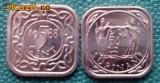 Suriname 5 cent 1988 UNC