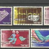 Israel - POSTA AERIANA AVIOANE, INDUSTRIE, 5 timbre stampilate D18 - Timbre straine, Asia, Transporturi