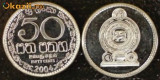 Sri Lanka 50 cent 2004 UNC