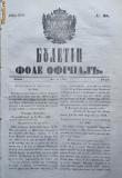 Buletin , foaie oficiala , nr. 35 , 1849