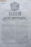 Buletin , foaie oficiala , nr. 34 , 1849