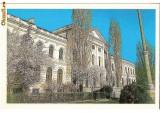 CP187-76 Bucuresti. Muzeul Grigore Antipa -carte postala necirculata