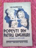 I.U.SORICU-POPESTI DIN PATRU UNGHIURI-SATIRE PRIMA EDITIE 1936
