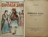 Ion Peretz , Bimbasa Sava , 1918, Alta editura