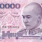 CAMBODGIA █ bancnota █ 20000 Riels █ 2008 █ P-60 █ UNC █ necirculata
