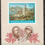 Romania 1977 - LP 935 Centenarul Independentei Romaniei - Colita Neuzata