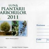 Luna padurii 2011 Timisoara - Timbre Romania