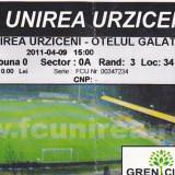 Bilet fotbal Unirea Urziceni - Otelul Galati 9 aprilie 2011