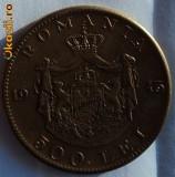 500 lei 1945 nr 5