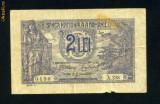 Romania 2 lei 12 martie 1915 VF viceguvernator