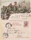 Salutari din Romania - litografie (litho)- Manastirea Tismana- Gorj, Jiu, Circulata, Printata