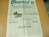 Ziar EVENIMENTUL ZILEI 26 08 1943