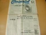 Ziar EVENIMENTUL ZILEI 25 08 1943