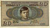 Iugoslavia 20 dinara / dinari 1936 XF