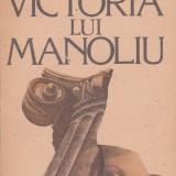 PLATON PARDAU - VICTORIA LUI MANOLIU - Carte Editie princeps