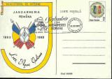 Carte Postala Jandarmeria Romana 1893-1993
