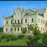 RUGINOASA - Palatul Al.I.Cuza