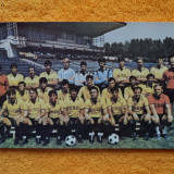 Foto OTELUL GALATI 1988-1989