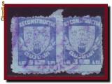 Romania 1947 - Timbru fiscal local Reconstructia Cluj 5 lei in pereche, Istorie, Stampilat