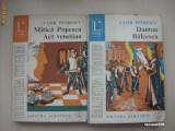 CAMIL PETRESCU - TEATRU 2 volume - DANTON BALCESCU * MITICA POPESCU ACT VENETIAN