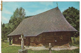 Carte postala(ilustrata)-PUTNA-Biserica Dragos Voda