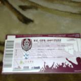 Bilet meci de fotbal - Liga 1 - CFR Cluj - FC Arges - 16.11.2008