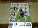 Divizia A - Program sportiv - fotbal - CFR Cluj - Gloria Buzau - 03 august 2008
