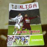 Divizia A - Program sportiv - fotbal - CFR Cluj - SC Vaslui - 04 aprilie   2009
