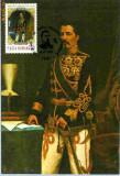 Ilustrata Maxima Pictura - Carol Popp de Szathmary, Al. Ioan Cuza