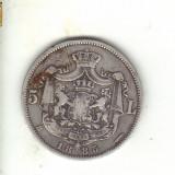 bnk mnd romania 5 lei 1885 argint