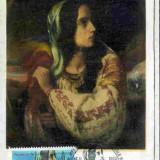 Ilustrata Maxima Pictura - C. D. Rosenthal, Romania revolutionara