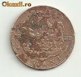 Moneda 5 bani 1882 Regatul Romaniei Carol I