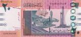SUDAN █ bancnota █ 20 Pounds █ 2006 █ P-68 █ UNC █ necirculata