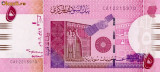 SUDAN █ bancnota █ 5 Pounds █ 2006 █ P-66 █ UNC █ necirculata