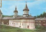 CP195-66 Manastirea Secu -Mitropolia Moldovei si Sucevei-Iasi - carte postala, necirculata -starea care se vede
