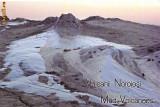 CP196-61 Vulcanii Noroiosi - Buzau -carte postala, necirculata -starea care se vede