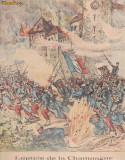 Ziarul Universul : luptele de la Champagne, primul razboi mondial (1915,gravura color)