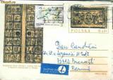 Intreg postal Polonia - Catedrala din Plocku, sec. XII