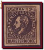 Romania 1871 - Timbru fix de ziare emisiunea II, ESEU neadoptat pe carton UNICAT