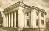 R 9136 Republica Populara Romana Palatul culturii Ramnicul Valcea timbru tiparit circulata