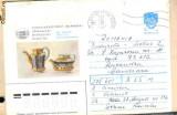 Intreg postal URSS,Muzeul de arta populara si decorativa