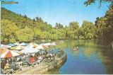 CP198-100 Ramnicu Valcea. Parcul Zavoi -carte postala, circulata 1975 -starea care se vede