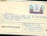 Plic  sovietic timbrat  circulat in Romania 1991