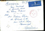 Plic circulat SUA - Bucuresti, stampila POSTAGE PAID, 1951, fara timbre